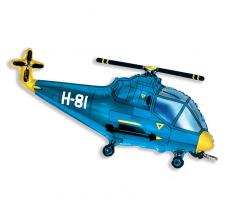 Шар фигурный Flexmetal Вертолет 901667 Синий