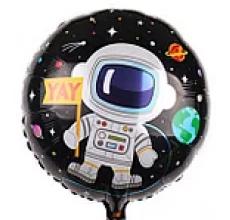 Космос 2 Таблетка Фольга