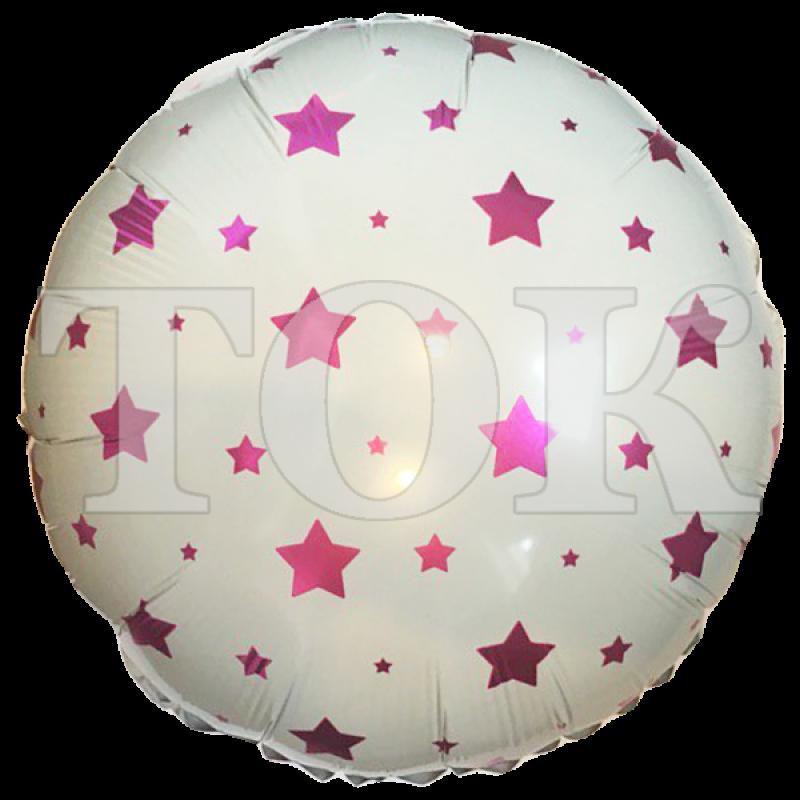 Белый Шарик С Розовыми Звездами Таблетка Фольга
