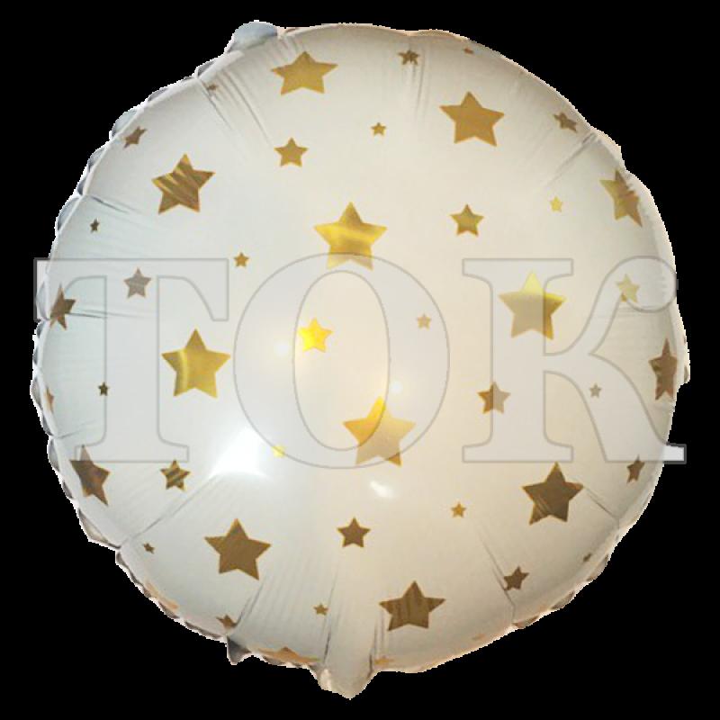 Белый Шарик С Желтыми Звездами Таблетка Фольга