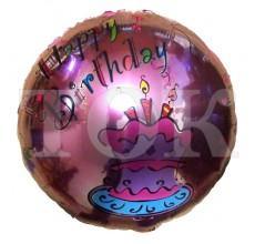 Happy Birthday таблетка с тортиком