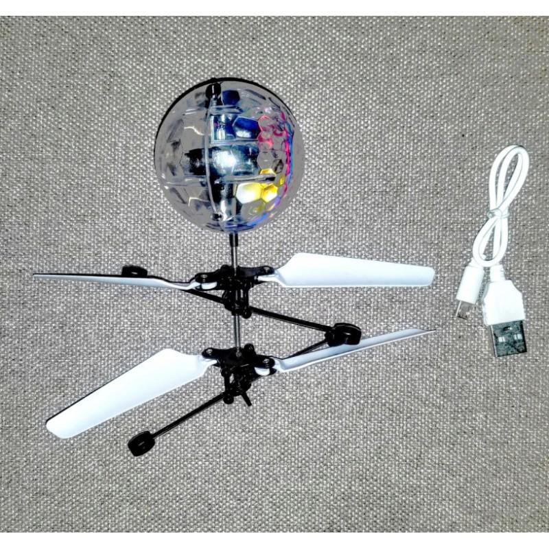 Летающий шар вертолет светящийся