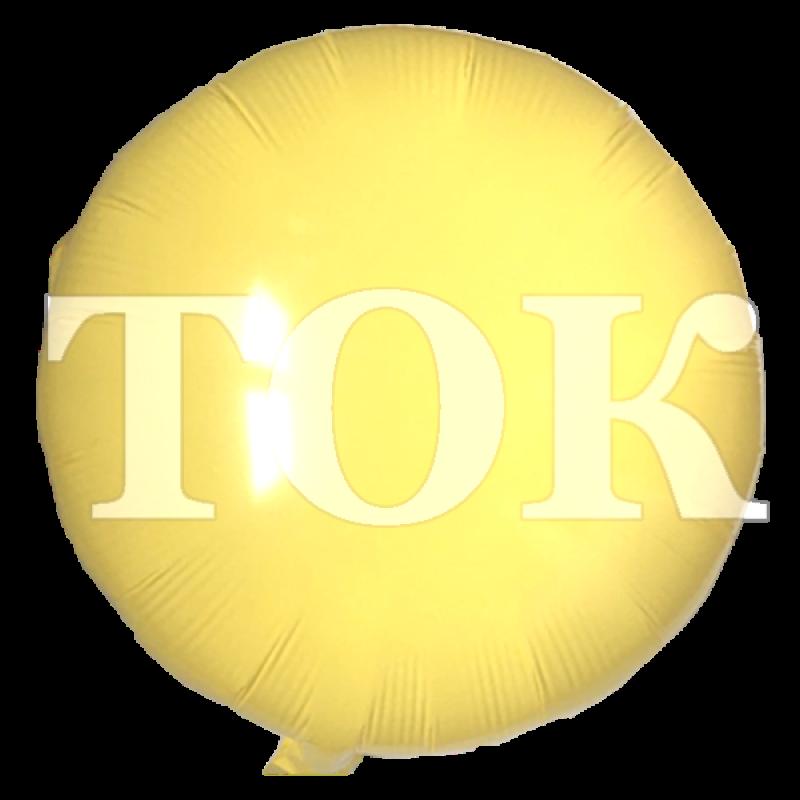 Однотонный пленка Таблетка желтый